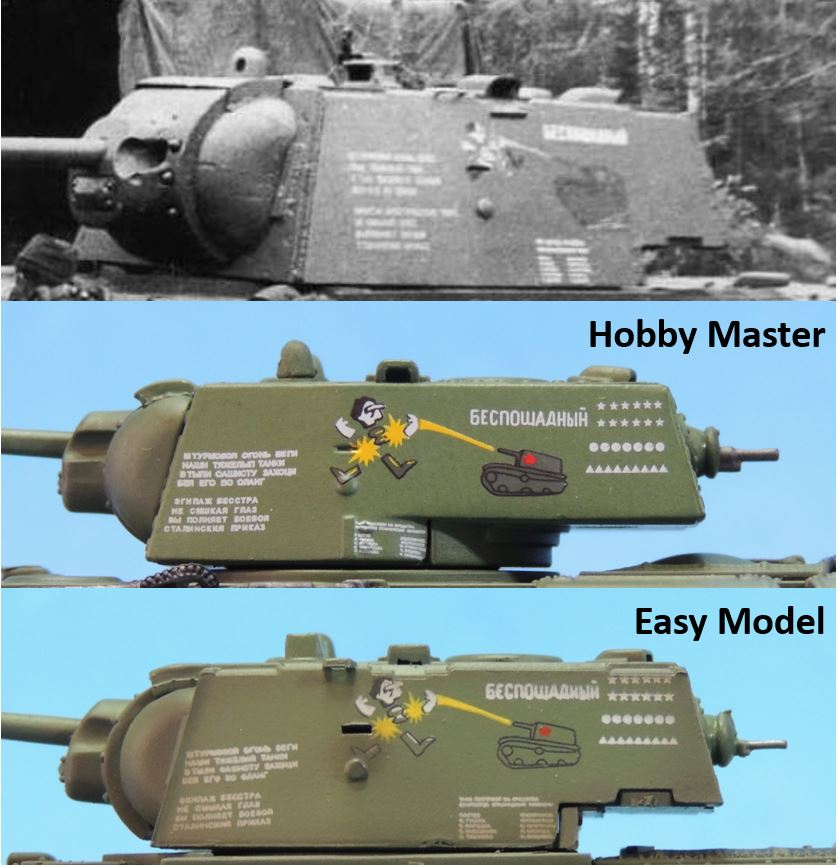 Merciless Turret Comparison